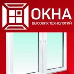 Окна высоких технологий